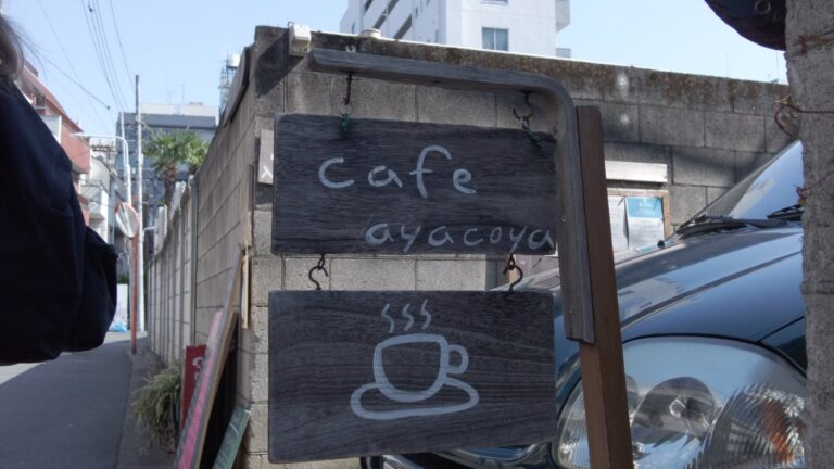 カフェ看板